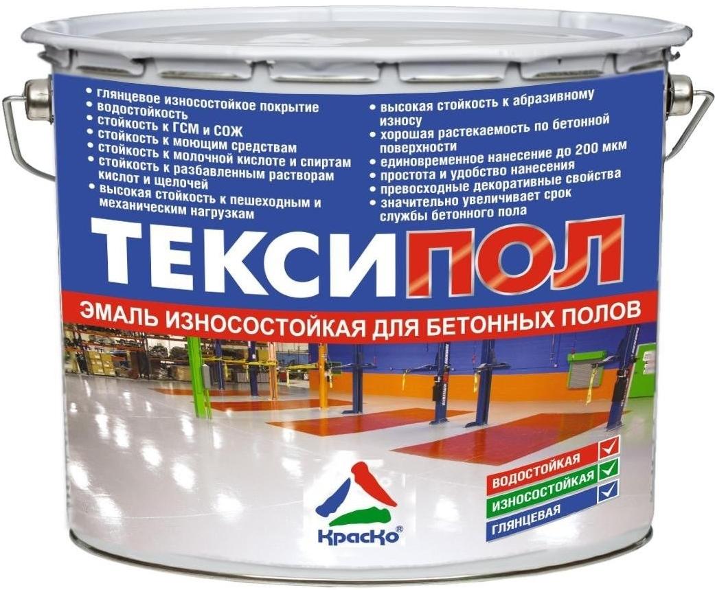краска по бетону износостойкая